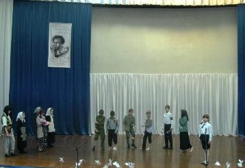 отчет дежурного класса по школе